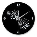 Allah Muhammed yazılı hediyelik eşyalar