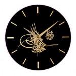 osmanlı tuğrası desenli duvar saati